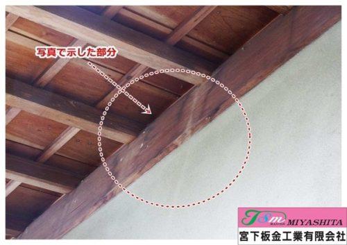 説明図、写真8