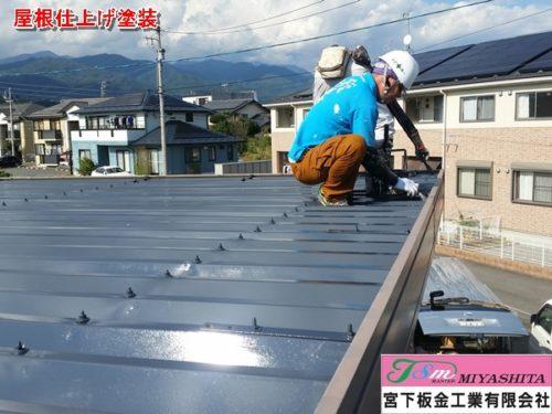 屋根塗装、仕上げ、2度塗り