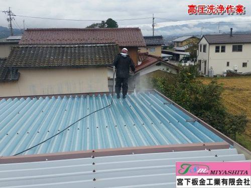 屋根塗装、高圧洗浄、作業、宮下板金
