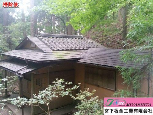 猿倉の泉、茶室、屋根、掃除後
