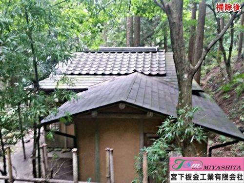 猿倉の泉、茶室、屋根、掃除後2