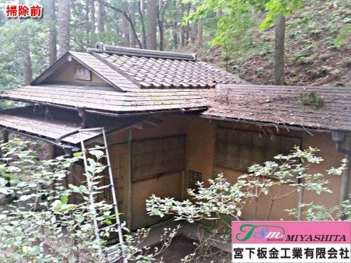 猿倉の泉、茶室、屋根