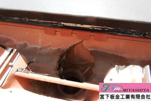 雨樋、鋼板製、錆び、宮下板金