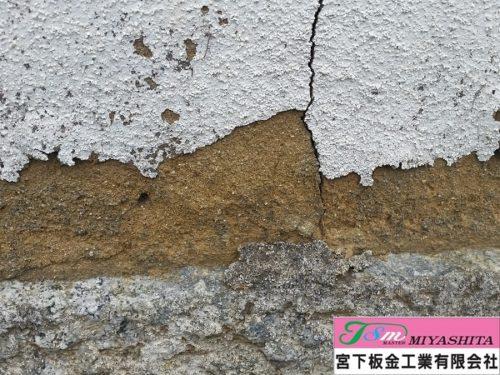 土壁、塗膜、剥がれ