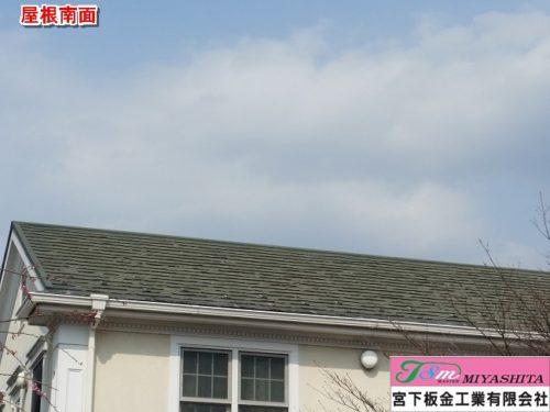 化粧スレート屋根、剥がれ、湿式