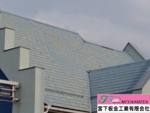 化粧スレート屋根、経年劣化、塗装状態