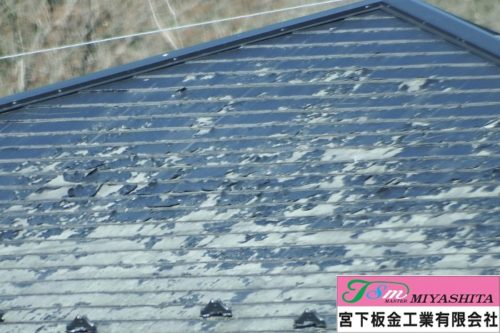 屋根塗装、めくれ、化粧スレート