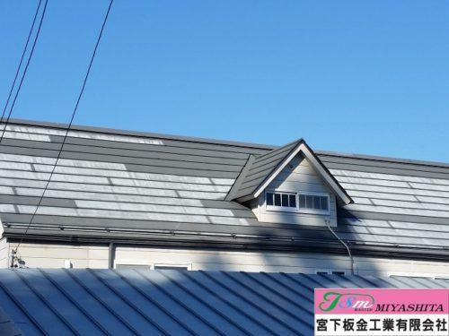 金属屋根、定尺屋根材、ロット、色違い