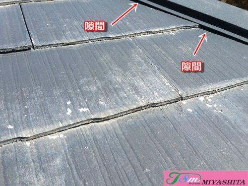化粧スレート、屋根、表面状態