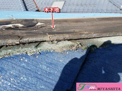 化粧スレート屋根、木下地、棟包み、腐れ