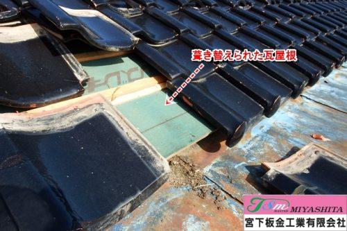 屋根、鋼板屋根、瓦屋根