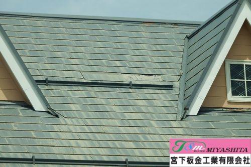 化粧スレート屋根、勾配屋根