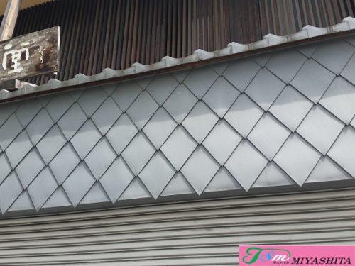 菱葺、屋根