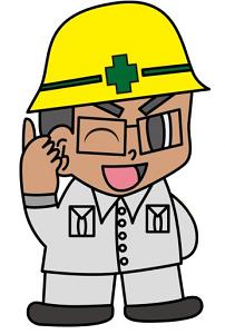 宮下板金、キャラクター、みやちゃん (ブログ用)